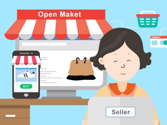 오픈마켓판매자