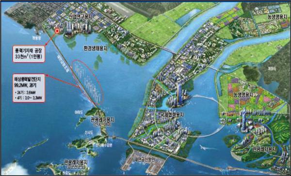 해상풍력발전기 위치도(제공=국토교통부)