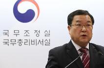 지난해 정부업무평가, 우수·미흡 부처는?