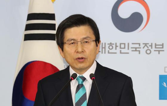 """황 권한대행 """"한미 정책공조 본격 추진"""""""