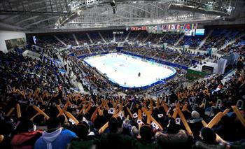 평창올림픽 G-1년, 축제의 카운트다운 시작