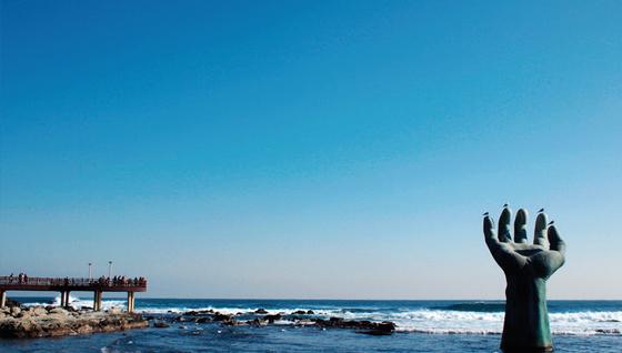 포항 호미곶.
