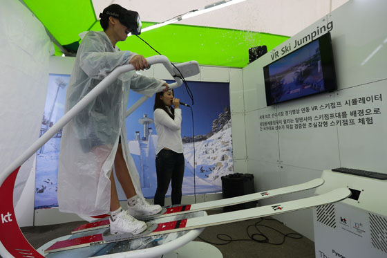 평창올림픽, 5G·UHD·IoT 등 ICT 올림픽 구현</span>