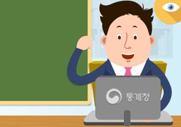 2017년 SGIS 활용교육 수요조사 안내