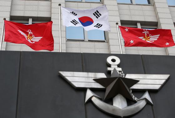 한·미·일, 북 미사일 관련 화상회의…미, 안보공약 재확인