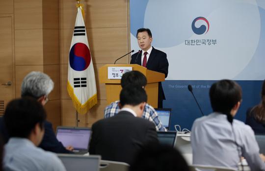 동해상 표류 북한 선박 1척·선원 5명 구조