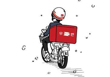 [국군 감동스토리] 700통의 위문편지