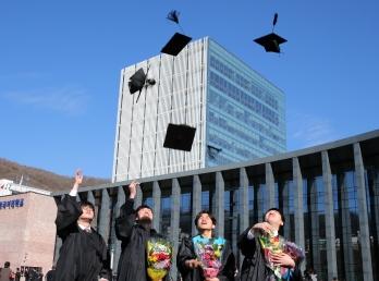 새로운 출발, 졸업을 축하합니다! 이미지