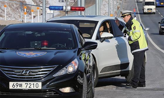교통법규를 잘 지키면 '착한운전 마일리지'를 쌓을수 있다. 쌓은 마일리지는 벌점을 줄이는 데 쓰인다.(사진=조선DB)