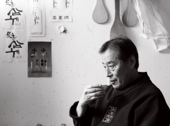 전통의 가치를 잇다 - 삼해소주 김택상 명인 이미지