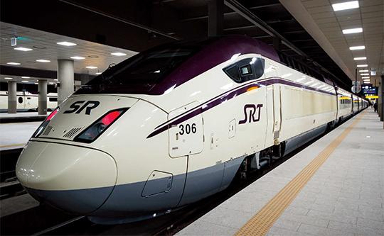 새로 개통하는 SRT 고속철도