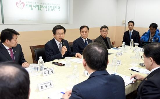 황교안 권한대행이 기관 관계자들을 만나 이야기를 나누고 있다.