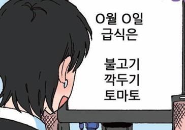 [카툰 공감] 초등돌봄교실, 이제 온라인으로 신청...