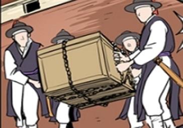 [문화재청] 물상객주 사라진 보물을 찾아서 - 1장...