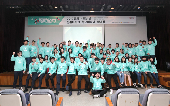 """""""젊은 예술가 152개팀의 문화공연 즐겨요"""""""