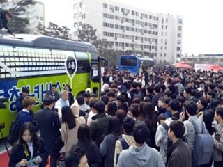 찾아가는 청년버스, 2017년 오라이(All rgiht)~