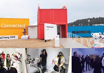 아이스하키·VR·4D 상영관…'엄지 척' 세우는 생생 체험