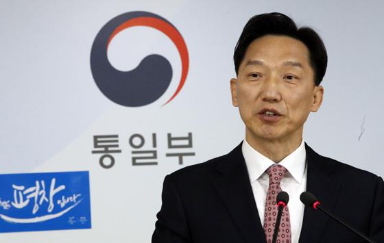 """통일부 """"개성공단 중단 결정 반대, 사실 아니다"""""""