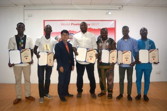 제7회 한국-나이지리아 시쓰기 대회 시상식