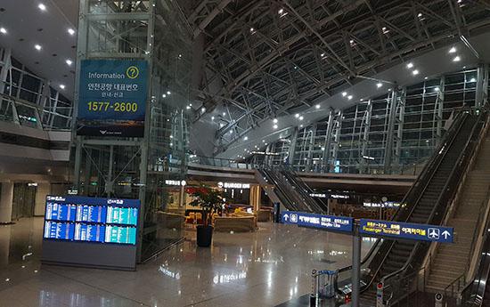 입출국시 주요 위험물품들을 가려내는 중요한 관문인 인천국제공항.
