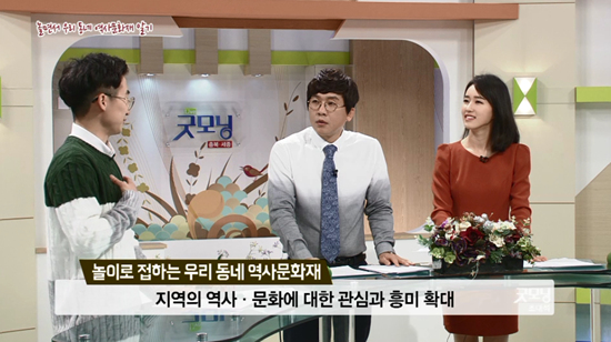 CJB 생방송 '굿모닝 충북세종'에 출연하여 홍보한 심규민 대표