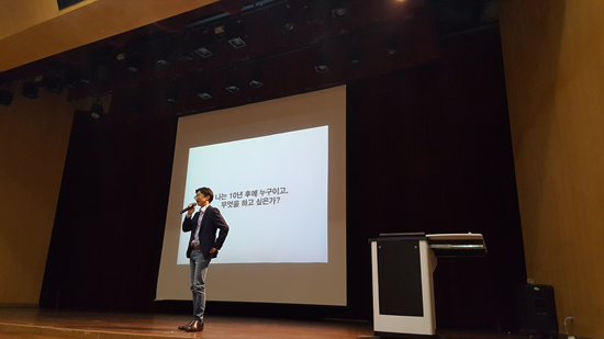 모교에서 '옴니버스 교양강좌' 일일 강사로 신입생들에게 강의하고 있는 심규민 대표