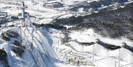 스키점프센터