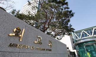 정부, '독도 일본땅' 주장 일본 외교청서 즉각 철회 촉구