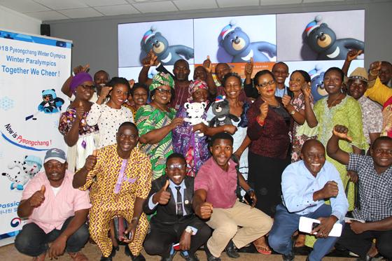 겨울 없는 아프리카서 평창동계올림픽 축제 체험