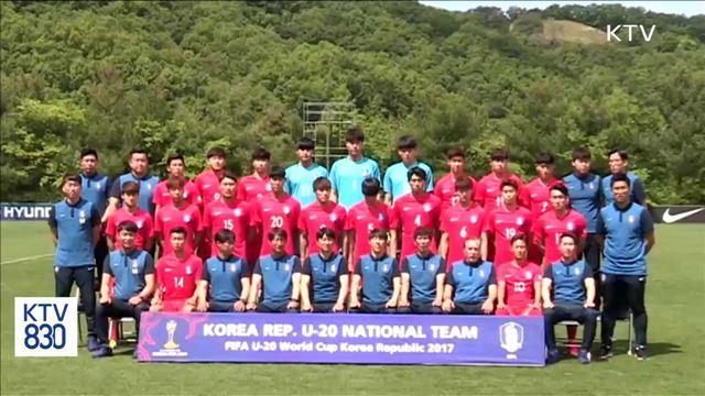 축제 한마당 'U-20 월드컵'…붉은악마 거리응원 재현