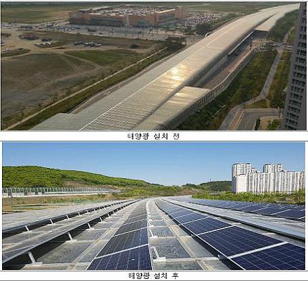 세종시, 친환경 도시로…태양광 발전시설 준공