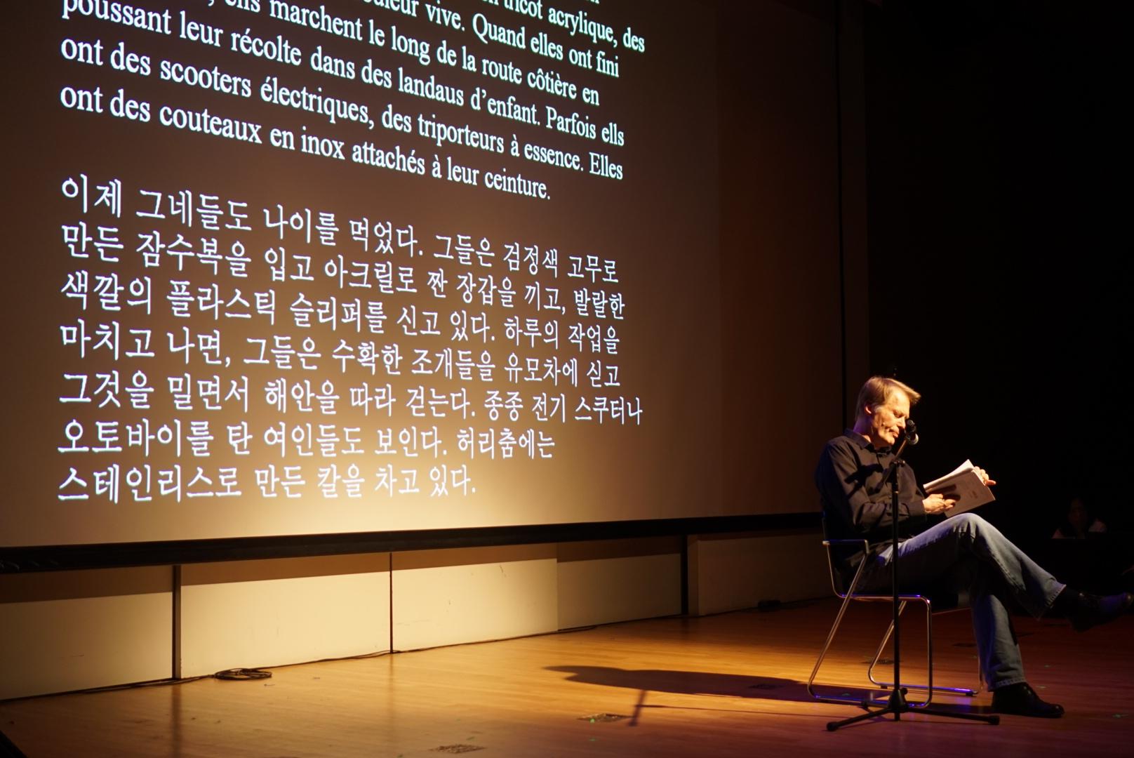 노벨문학상 수상자가 읊조린 한국의 해녀