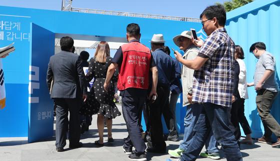 '광화문1번가' 열린광장 오픈…국민제안 수렴