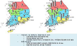 '한국형 아마존' 육성…화물 빅데이터 구축