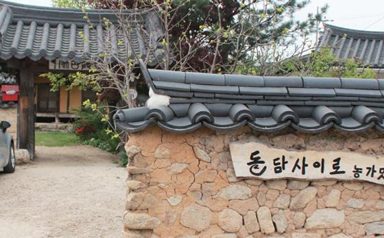 산나물이 유명한 농가 맛집 '돌담사이로'.(사진=웰촌)
