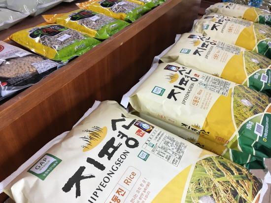 지평선쌀, 지평선은 김제평야의 또 다른 이름이다