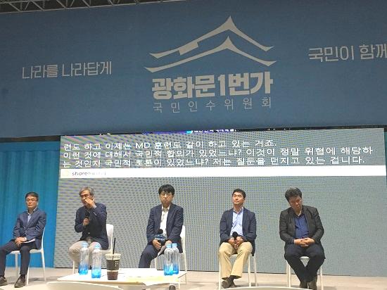 모두 발언에 참여중인 발표자들.