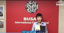 대통령의 서재, 여섯 번째 릴레이 - 강수연 씨