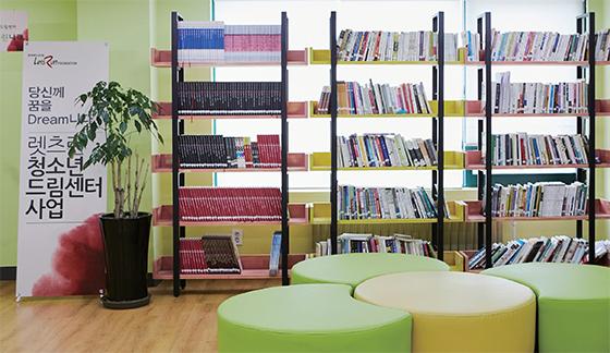 송파 꿈드림센터 4층에 위치한 도서관. 다양한 종류의 책을 자유롭게 볼 수 있다.(사진=C영상미디어)