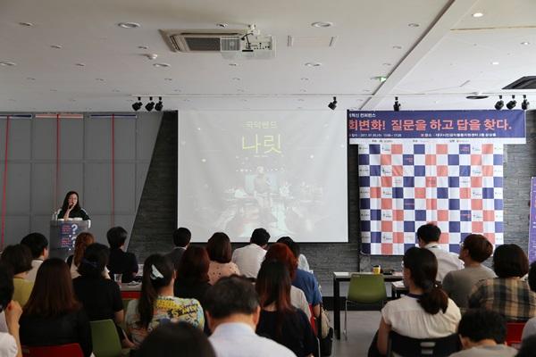 청년, 국악을 통해 대구를 알리다! 김수경 대표.