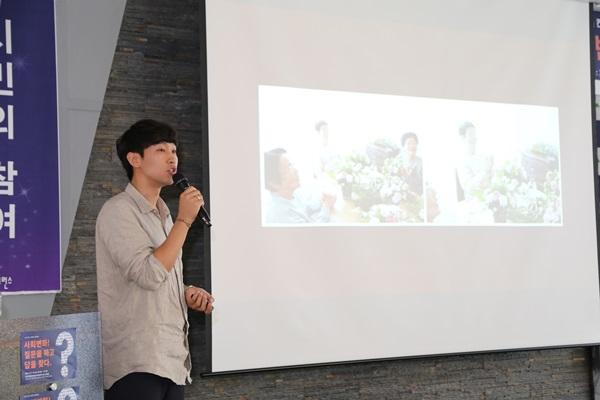 ▲혁신적 접근을 통한 청년의 농촌 프로젝트, 신봉국 대표.