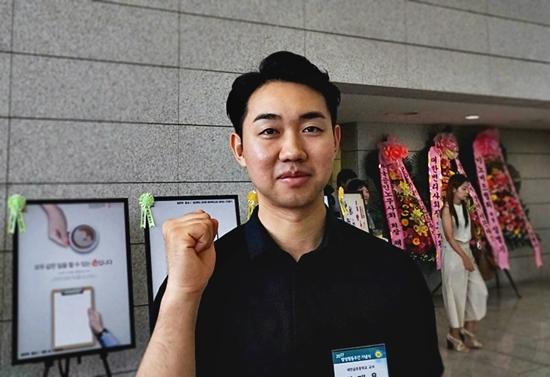군산에서 양성평등을 응원합니다. 새만금 초등학교 정재웅교사.