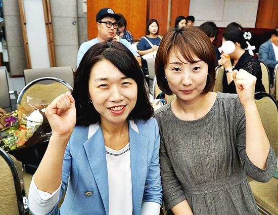 양성평등 파이팅! 종로여성인력개발센터 김영실씨와 동료.