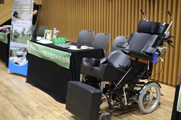 한국 ALS 사회적협동조합 준비위원회의 ALS장애인 전용휠체어