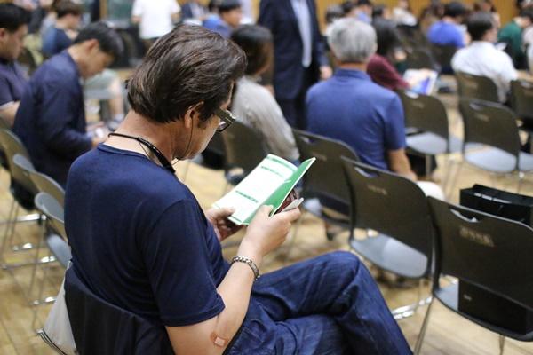 많은 시민투자자들이 진지한 자세로 투자에 참여했다