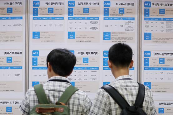 채용공고를 살펴보고 있는 취업준비생. <저작권자(c) 연합뉴스, 무단 전재-재배포 금지>