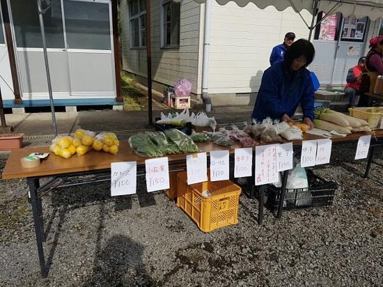 지역의 특산물을 판매