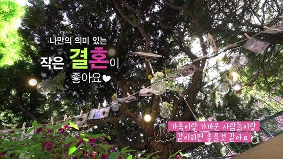 EBS와 한국소비자원이 연계하여 제작한 다큐멘터리 모습.