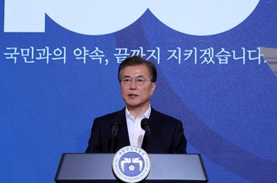 문재인 정부 국정운영 5개년 계획 발표