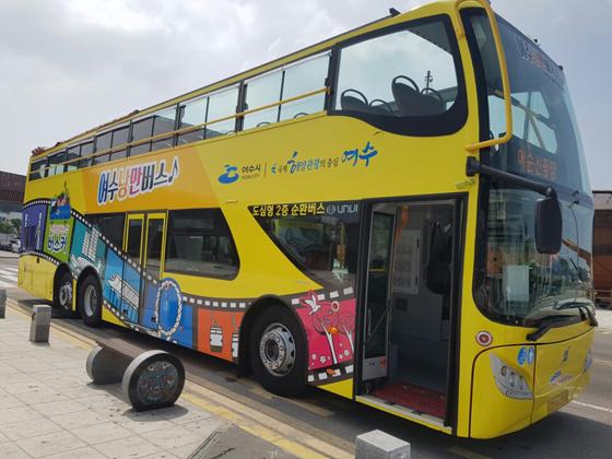 시티투어 형태의 '낭만 버스'(시간을 달리는 버스커)